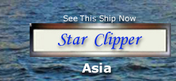 view star clipper